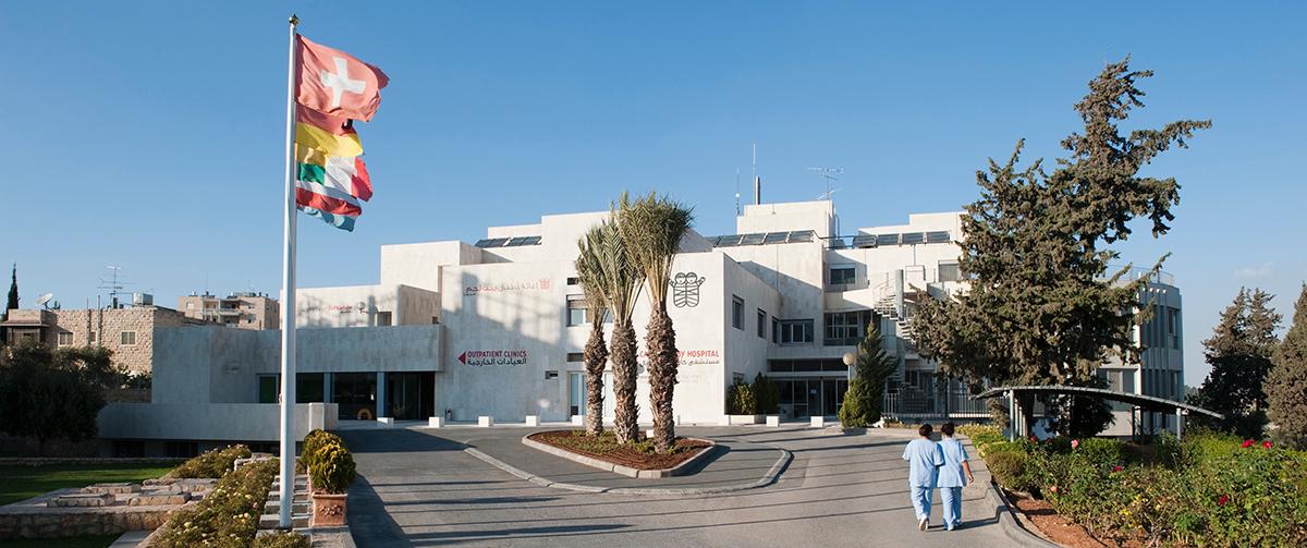 caritas baby hospital betlemme ospedale pediatrico