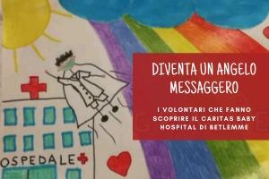 angeli messaggeri betlemme caritas baby hospital aiuto bambini betlemme