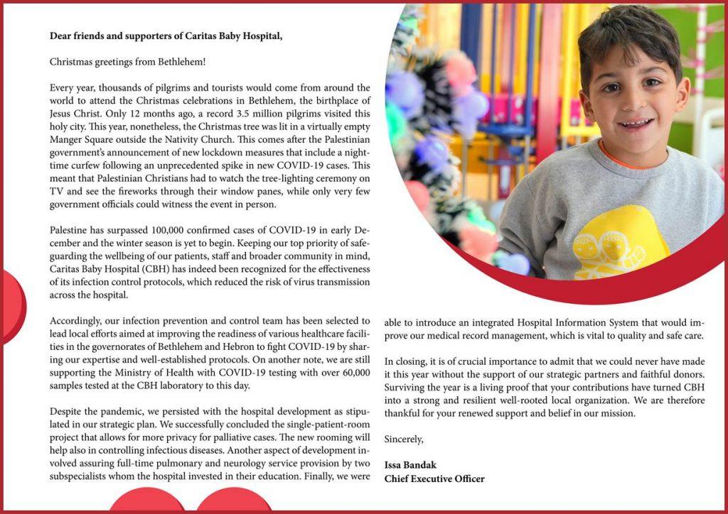 Lettera di Issa Bandak per tutti i sostenitori del Caritas